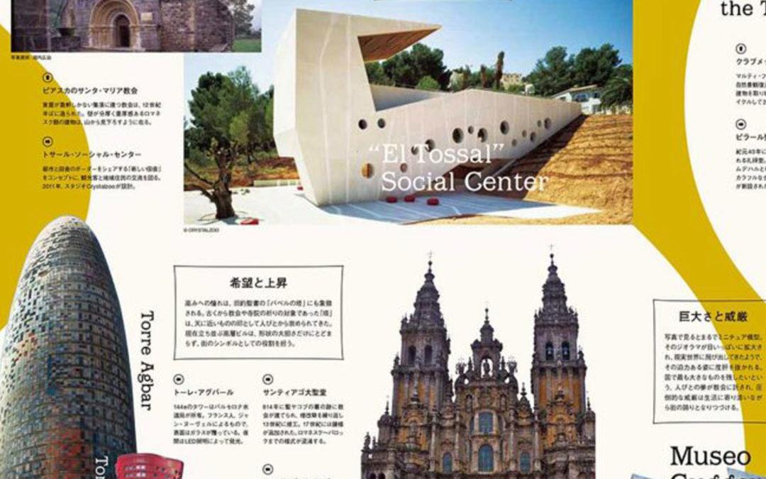 Arquitectura con eco en Japón