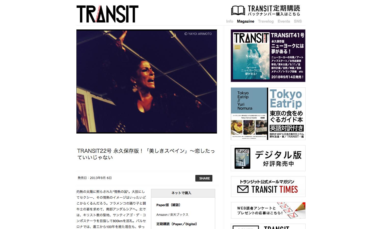 Crystalzoo - Publicaciones - Revista Transit